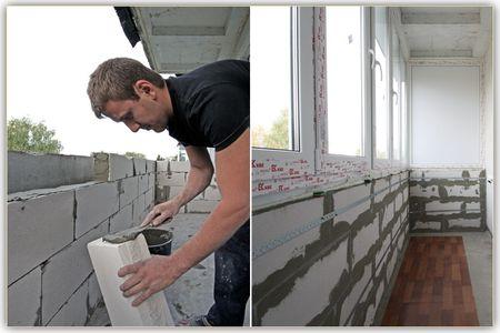 Утепление фасада и остекление балкона