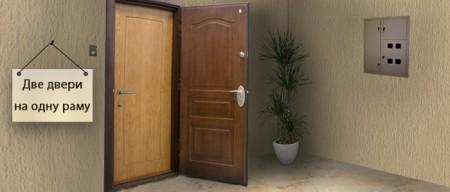 Двойная дверь как дорогой вариант утепления входа в квартиру